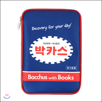 [로고 북파우치] YES24 x 박카스