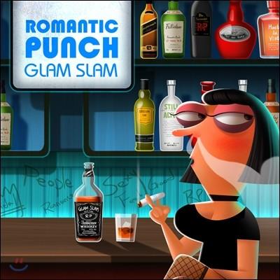 로맨틱 펀치 (Romantic Punch) 2집 - Glam Slam