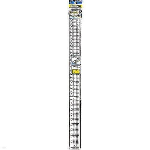 프롬)방안 커팅자(50Cm)갑(20개입)