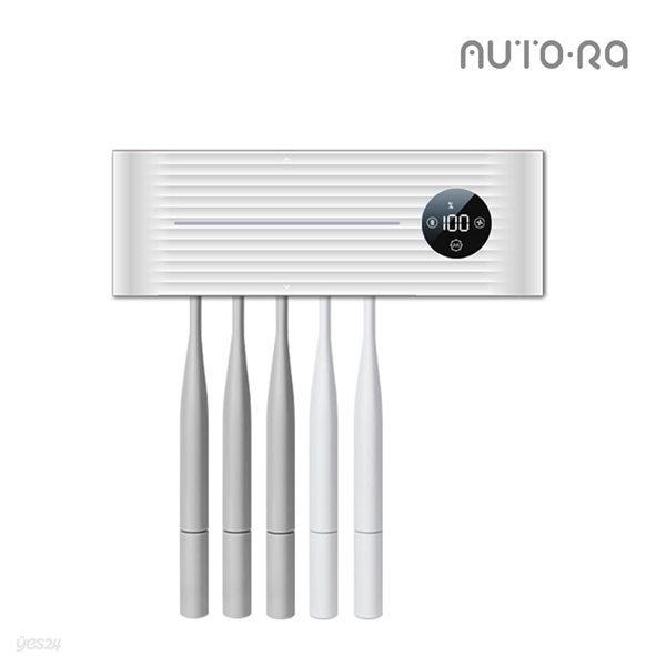 오토라 UVC LED 무선 칫솔살균기 + 치약 디스펜서