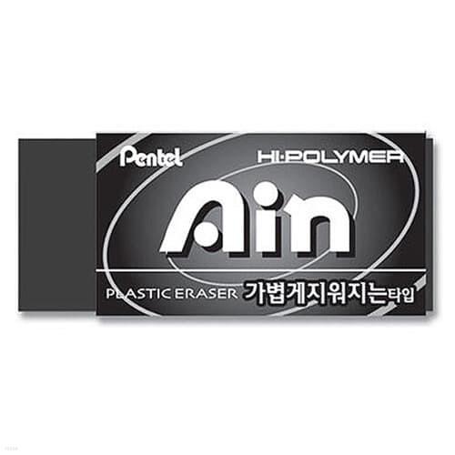 펜텔)아인 지우개(블랙/소/ZEAH06KA)박스(1200개입)