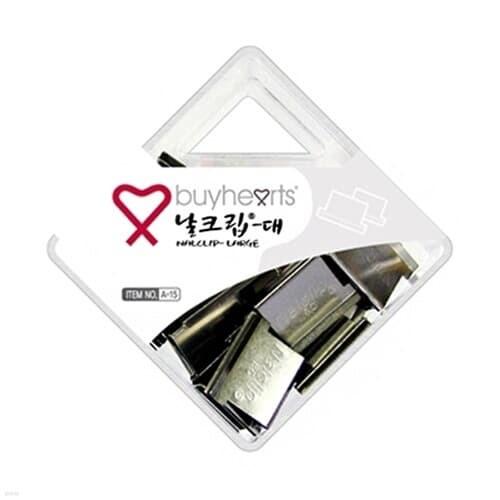 판교)날크립날(대/A-15)박스(400개입)