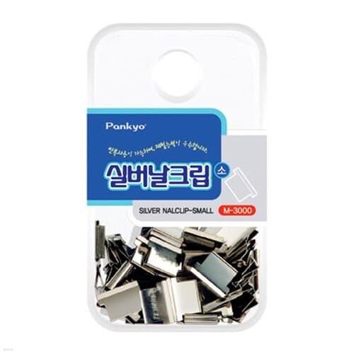 판교)실버날크립날(소/M-3000)박스(300개입)