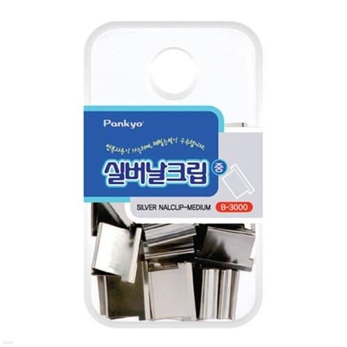 판교)실버날크립날(중/B-3000)박스(300개입)