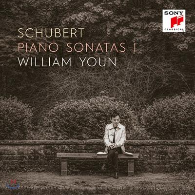 윤홍천 (William Youn) - 슈베르트: 피아노 소나타 1집 (Schubert: Piano Sonatas I)