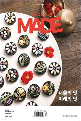 서울메이드 SEOUL MADE ISSUE NO.3