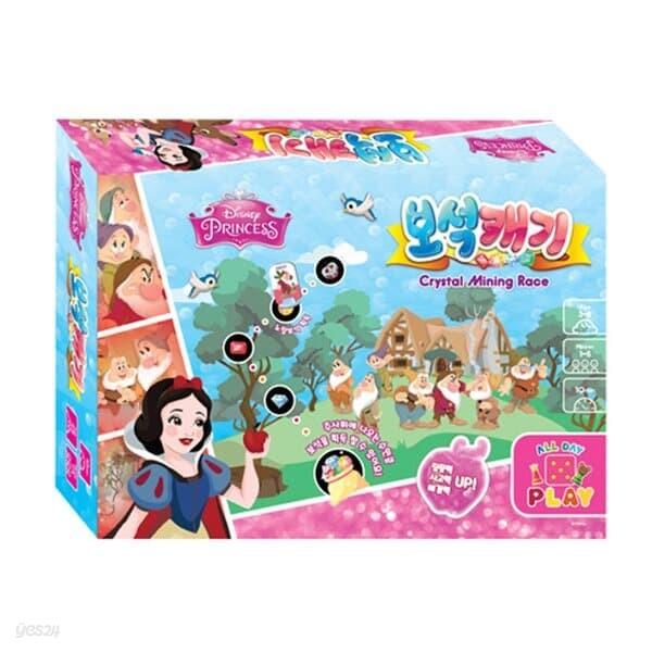 디즈니 백설공주 보석캐기 유아 가족용 보드게임