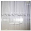 ������ �� - �޽þ� & �縮��ȣ: �dz��� ��ǰ�� (The Edge of Light - Messiaen & Saariaho: Chamber Works) - Gloria Cheng
