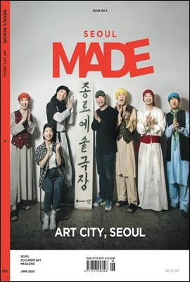 SEOUL MADE ISSUE NO.5