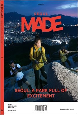 SEOUL MADE ISSUE NO.7