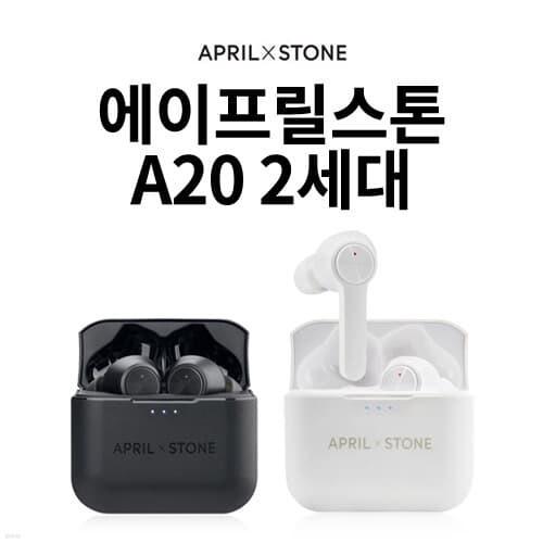 [에이프릴스톤] A20 블루투스 2세대 무선 이어폰