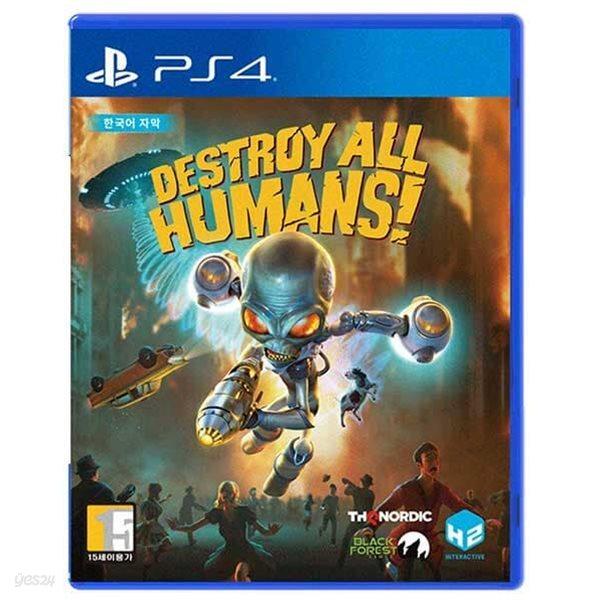 PS4 디스트로이 올 휴먼 한글판 / 케이블바이트증정