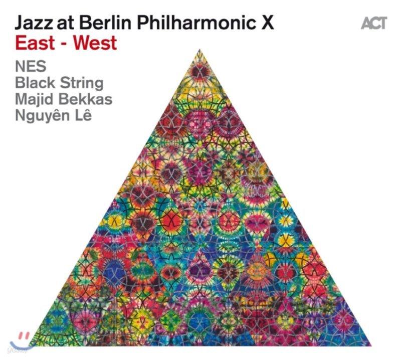 재즈 앳 베를린 필하모닉 10집 - 동양과 서양 (Jazz At Berlin Philharmonic X: East-West)