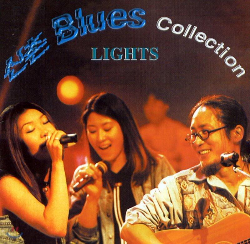 신촌블루스 - 5집 Collection Lights [LP]
