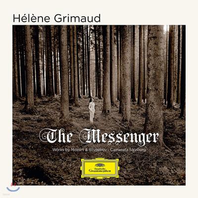 Helene Grimaud 모차르트: 피아노 협주곡 20번 - 엘렌 그뤼모 (Mozart: The Messenger) [2LP]
