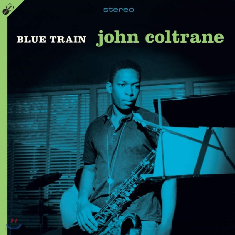 John Coltrane (존 콜트레인) - Blue Train [LP+CD]