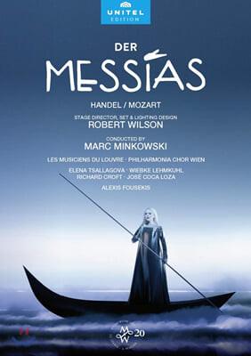 Marc Minkowski 헨델: 메시아 [모차르트 편곡] - 마크 민코프스키 (Handel: Messiah)