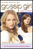 Gossip Girl 1 - TV tie-in edition