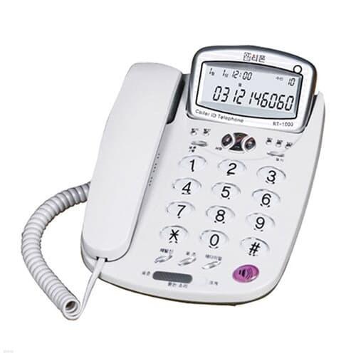 알티폰)발신자표시기능전화기RT-1000
