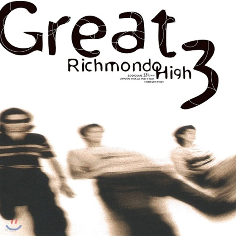 Great 3 (그레이트 3) - Richmondo High [2LP]