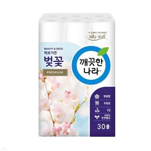 깨끗한나라)3겹데코벚꽃향프리미엄화장지(27M×30롤)박스(3개입)