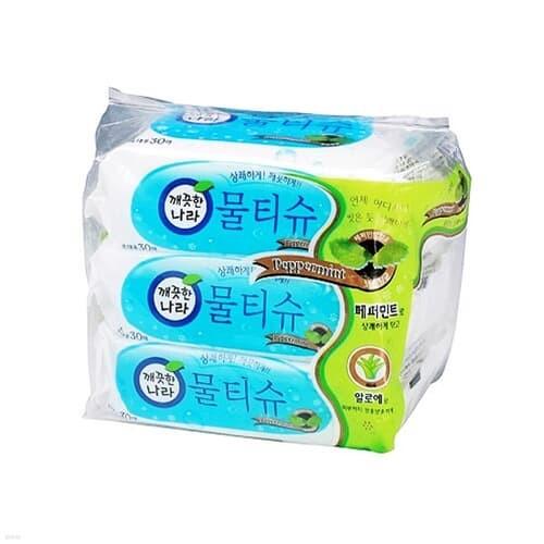 깨끗한나라)물티슈 휴대용(30매×3개)박스(20개입)