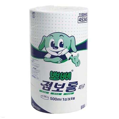 유한킴벌리)뽀삐점보롤화장지(500M(1겹)×4롤)박스(4개입)