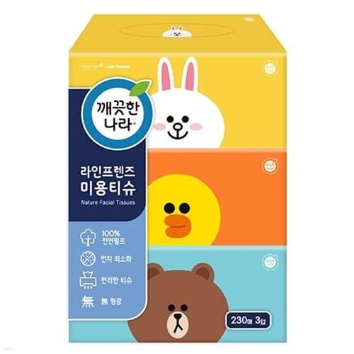깨끗한나라)라인프렌즈미용티슈(230매×3개입)박스(8개입)