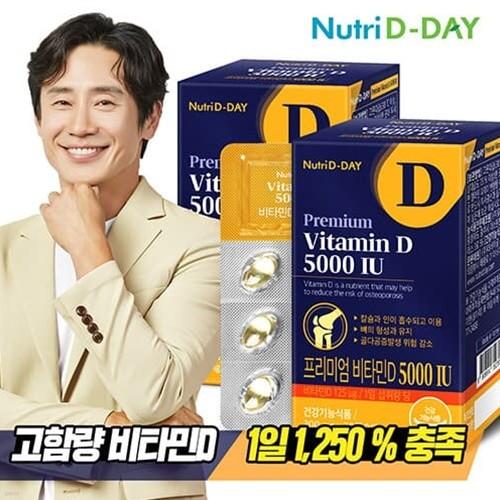 뉴트리디데이 프리미엄 비타민D 2000IU 골드(병) 3개월분