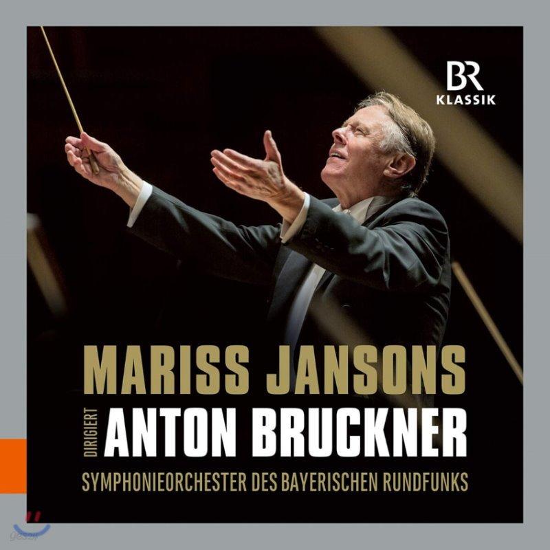 Mariss Jansons 브루크너 교향곡 - 마리스 얀손스 (Bruckner: Symphony No.3, 4, 6, 7, 8, 9)