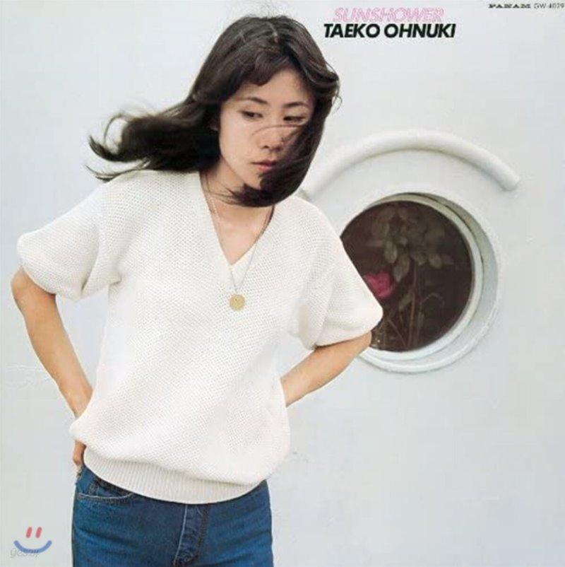 Onuki Taeko (오누키 타에코) - Sunshower