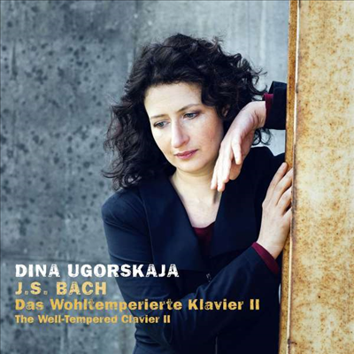 바흐: 평균율 클라비어 곡집 2권 (Bach: The Well-Tempered Clavier, Book 2) (3CD) - Dina Ugorskaja