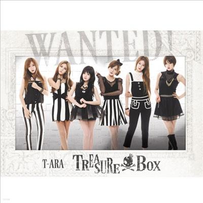 티아라 (T-Ara) - Treasure Box (CD+DVD) (Sapphire반)