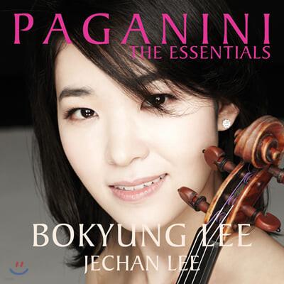 이보경 8집 - 파가니니: 바이올린 작품집 (Paganini: The Essentials)