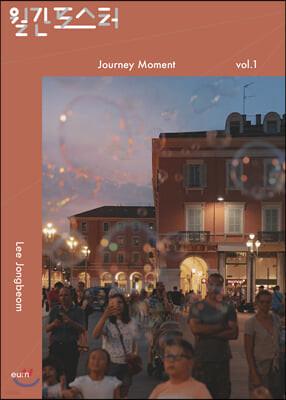 월간포스터 (월간) : vol.1 [2020]