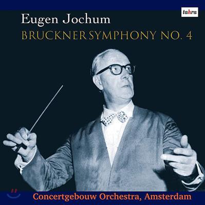 Eugen Jochum 브루크너: 교향곡 4번 (Bruckner: Symphony No.4)