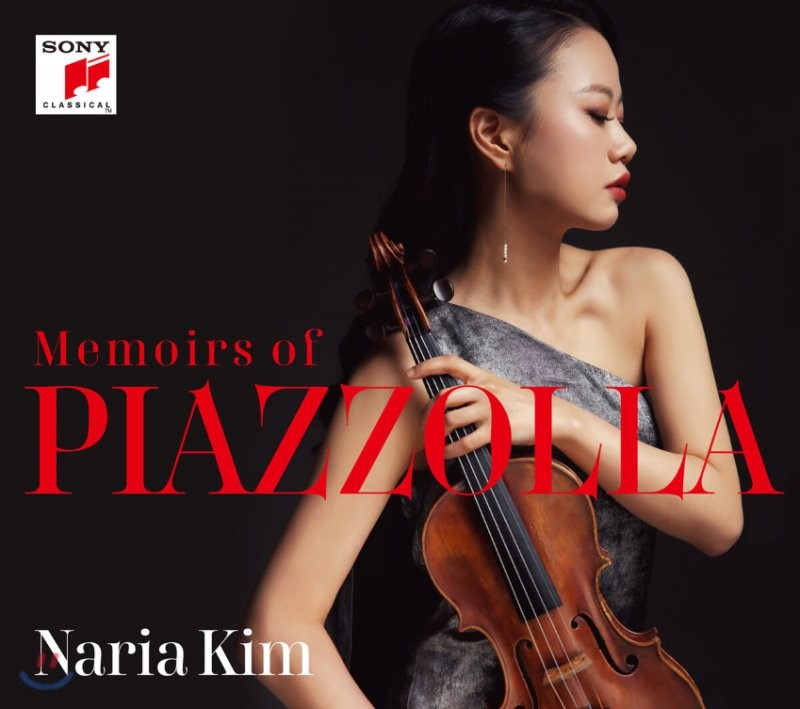 김주원 (Naria Kim) - 피아졸라의 회상 (Memoirs of Piazzolla)
