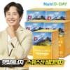 뉴트리디데이 비타민D 2000 IU 30캡슐 (PTP) 3박스