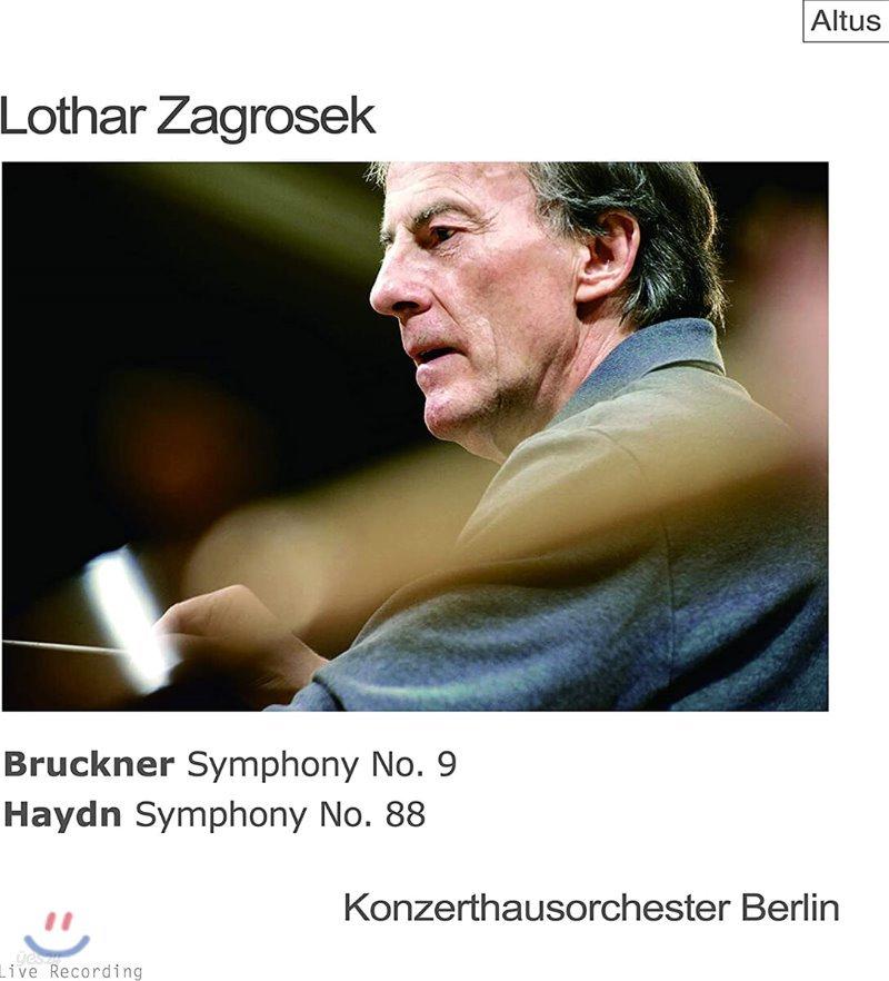 Lothar Zagrosek 브루크너 / 하이든: 교향곡 (Bruckner: Symphony No.9 / Haydn: Symphony No.88) [2LP]