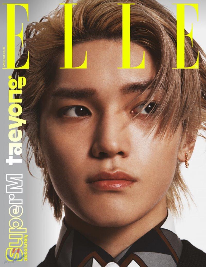 ELLE 엘르 E형 (여성월간) : 10월 [2020]