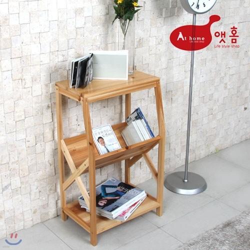 앳홈 원목 중형 사이드 테이블/매거진 테이블
