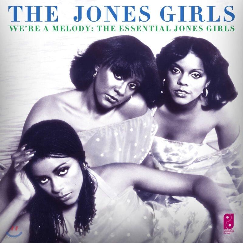 The Jones Girls (더 존스 걸즈) - We're a Melody--The Essential Jones Girls