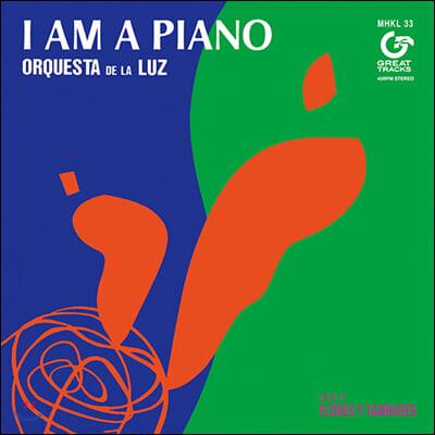 Orquesta de la Luz (오르케스타 드 라 루즈) - I Am A Piano [7인치 투명 그린 컬러 싱글 Vinyl]
