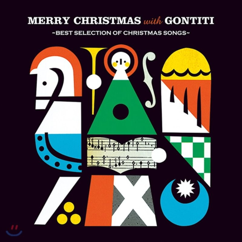 Gontiti (곤티티) - Merry Christmas with GONTITI: Best Selection of Christmas Songs [2LP]