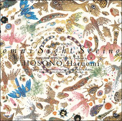 Hosono Haruomi (호소노 하루오미) - omni Sight Seeing [투명 컬러 LP]