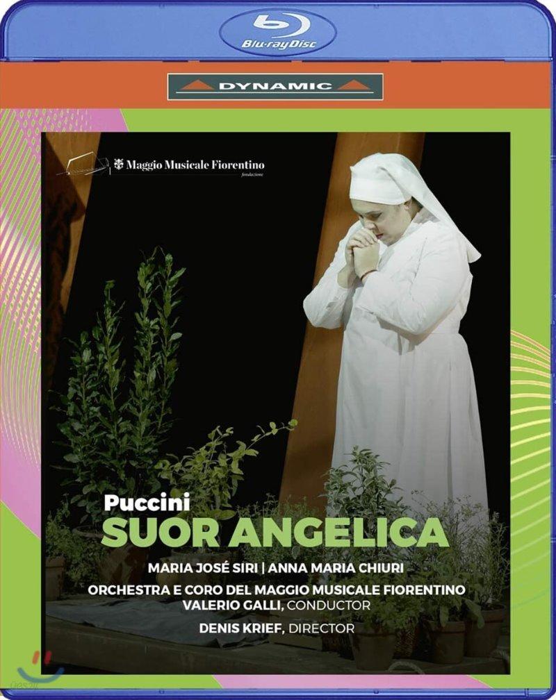 Maria Jose Siri 푸치니: 3부작 '일 트리티코' 중 '수녀 안젤리카' (Puccini: Suor Angelica)