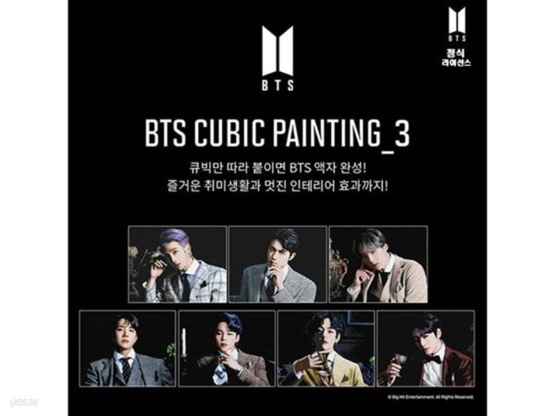 BTS CUBIC PAINTING_3 (40 X 50)