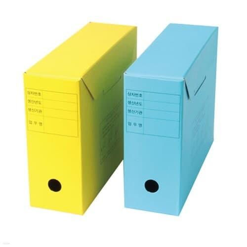 진행문서보존상자(노랑)박스(50개입)
