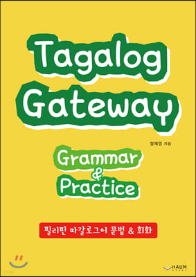 Tagalog Gateway Grammar & Practice
