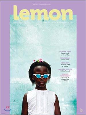 Lemon (계간) : 2020년 Summer, No.6